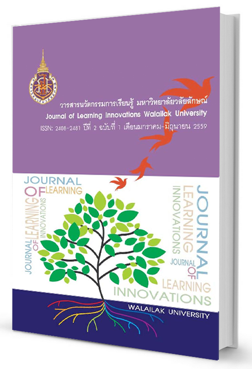 Journal of Learning Innovations vol.2 No.1