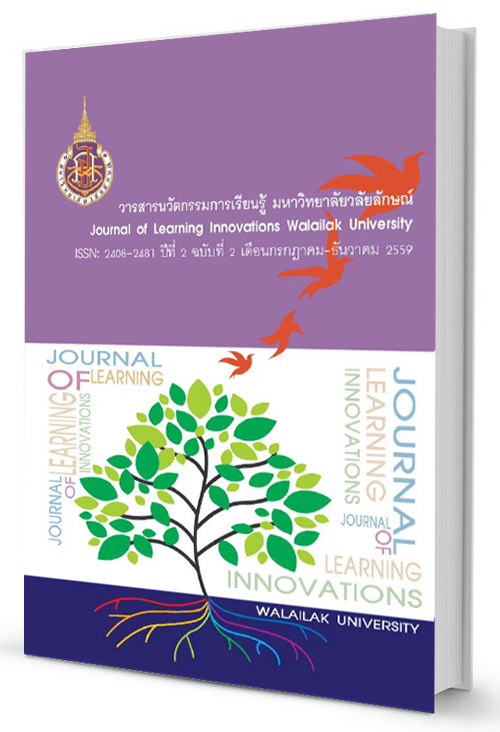 Journal of Learning Innovations vol.2 No.2