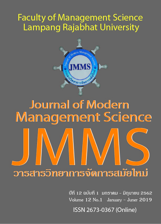 Journal of Business Knowledge