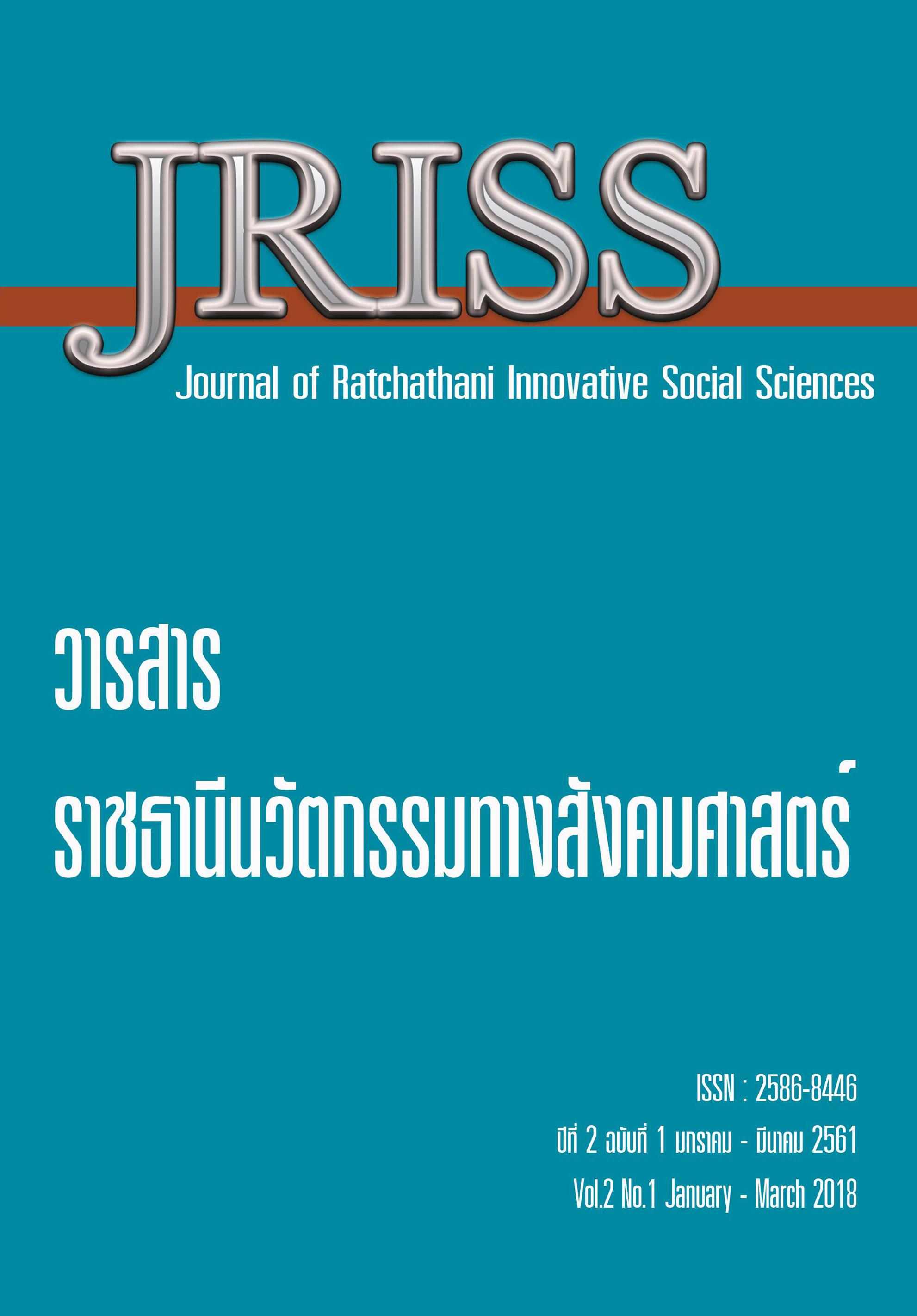 JRISS