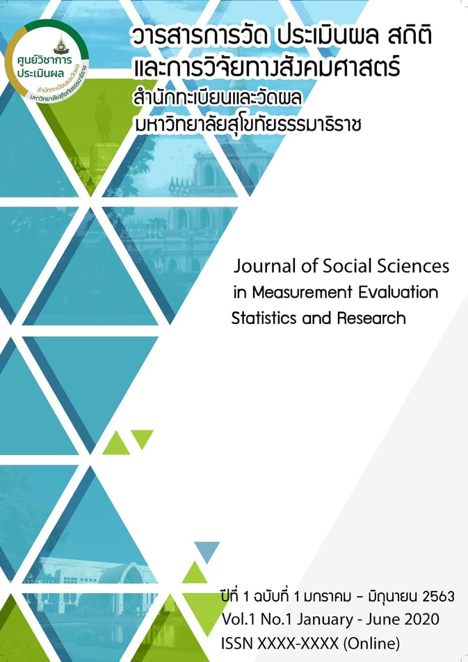 Measurement Evaluation Statistics and Research